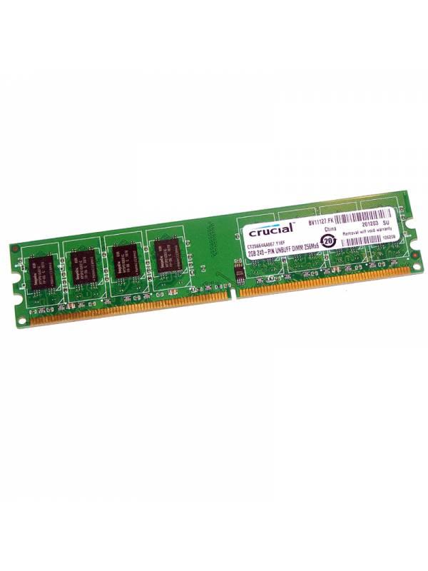 DDR2 2GB667 CRUCIAL