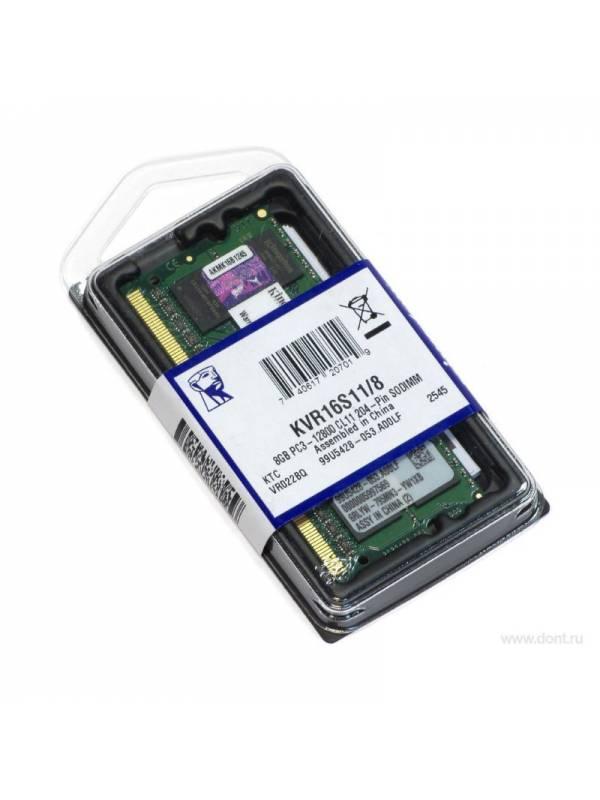 SODIMM DDR3L 8GB1600 KINGSTON